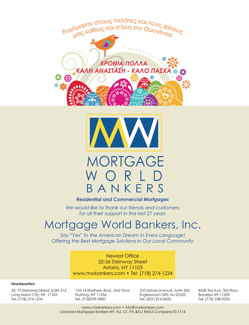 Mortgage World Bankers Ad